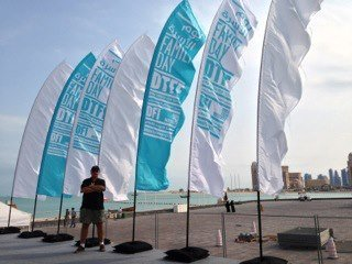 Feather Banners from Kiteman at the Doha Film Institute